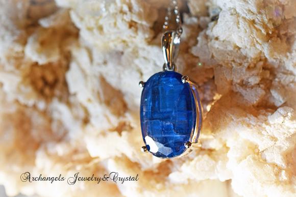 天然石 パワーストーン|カイヤナイト 藍晶石 ペンダント プレゼント アーキエンジェルズ 大分市 パワーストーンペンダント