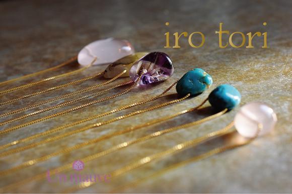 天然石 パワーストーン|Un mauve アンモーヴ ペンダント オリジナル・ブランド Iro tori リング 指輪 アーキエンジェルズ