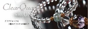 天然石 パワーストーン|クリスタル クリアクォーツ 水晶 浄化 ブレスレット アーキエンジェルズ