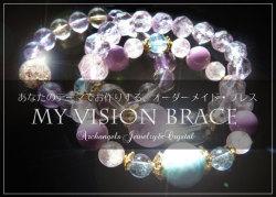 MyVisionブレストップ