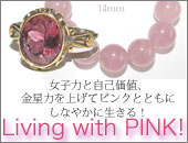 Living with PINK!