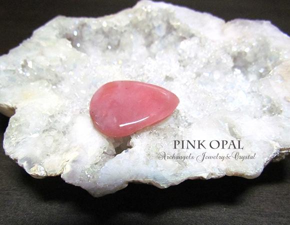 天然石 パワーストーン|  ピンクオパール カボション ルース